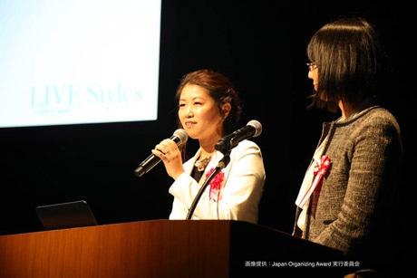 本選でプレゼンをするあがたさん。画像提供:Japan Organizing Award実行委員会
