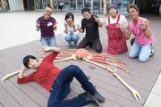 沼津で3メートルの「タカアシガニリドゥ」楽器制作へ 深海魚漁解禁で