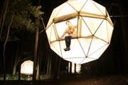 沼津の公園内に「泊まれる公園」ホテル 空中に浮くテントも