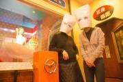 熱海秘宝館の公式動画、「カオス」とネットで話題に 女性コンビが制作