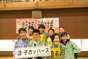 伊東で「全日本まくら投げ大会」 子どもの部優勝チーム「おやじ超え」誓う