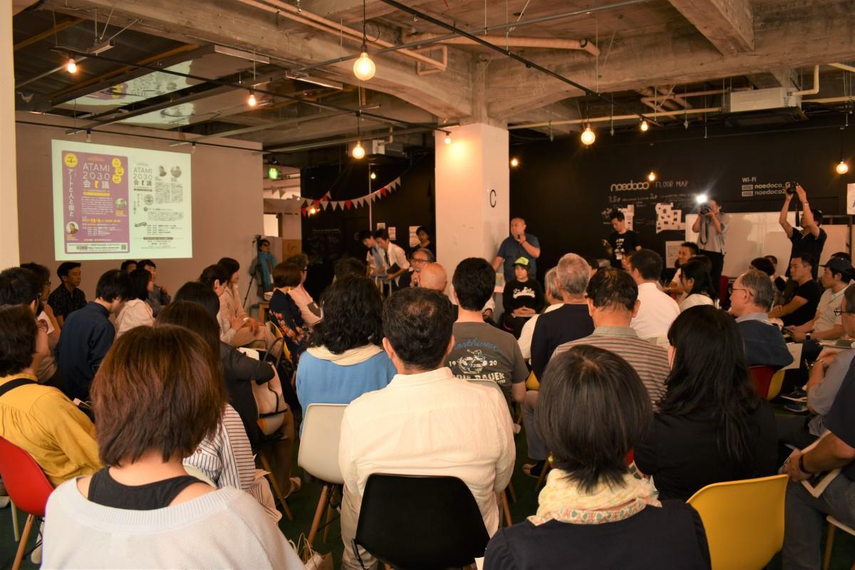 多くの参加者が集まった会場の様子