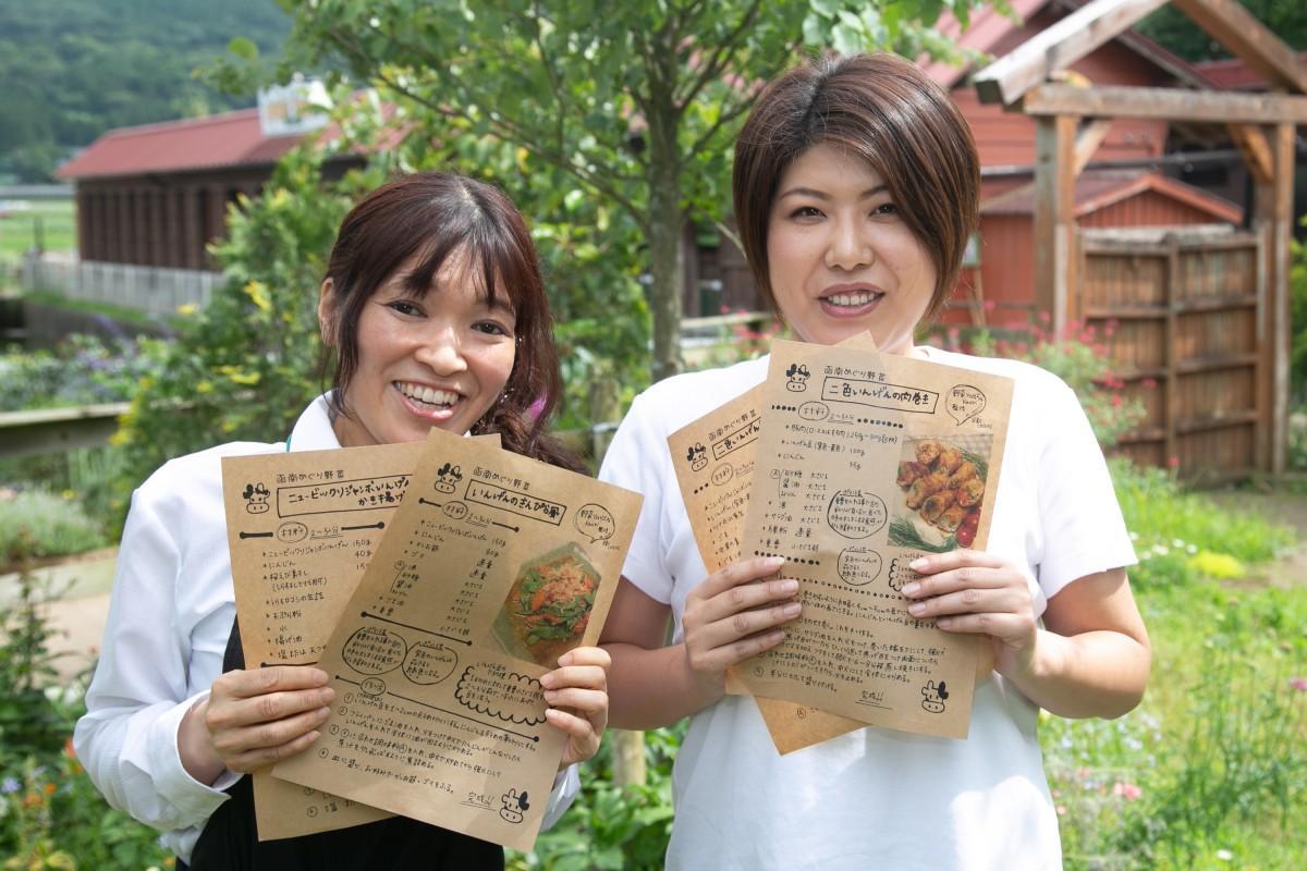 めぐり野菜のレシピをもつKaoriさん(左)と渡辺さん