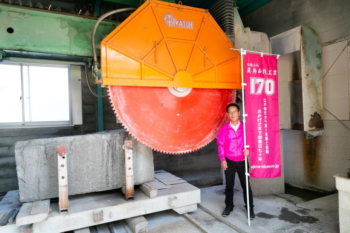 直径3メートルの巨大カッターと真島社長
