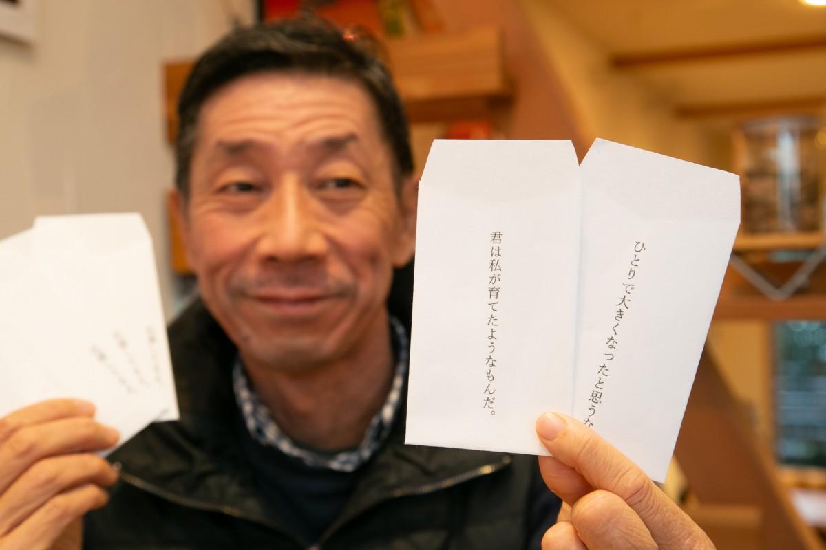 「家族の初笑いのきっかけに使ってほしい」と安田さん