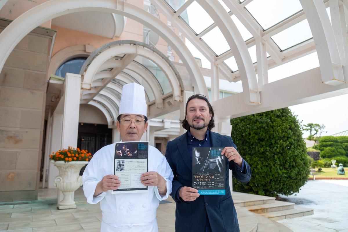 淡島ホテルで料理長の石川さんと、ロレンツォさん