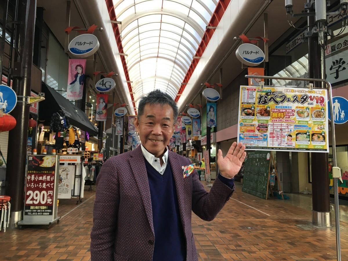 沼津仲見世商店街で「地産地消なべフェスタ2020」来場を呼び掛ける渡井さん