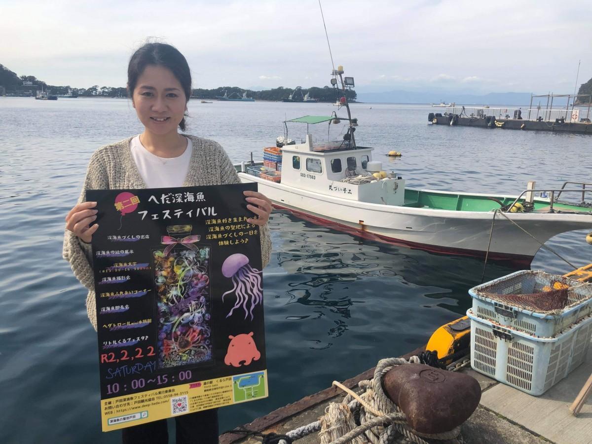 告知ポスターを持つ青山さん