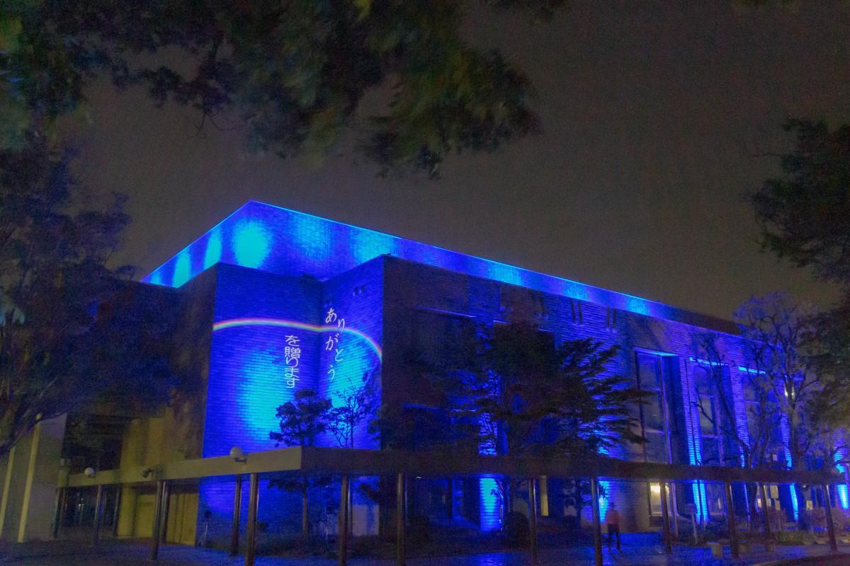 ライトアップされた文化会館