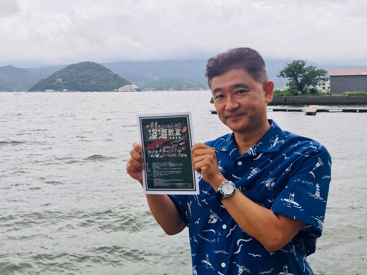「海に関わる多くの人に関心を持ってもらえれば」と話す石垣さん