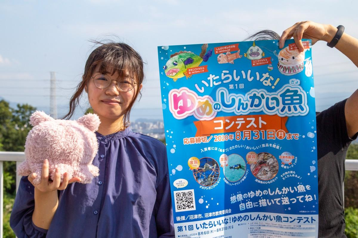 「きょむの友人になる深海魚を募集したい」と話す若山さん。