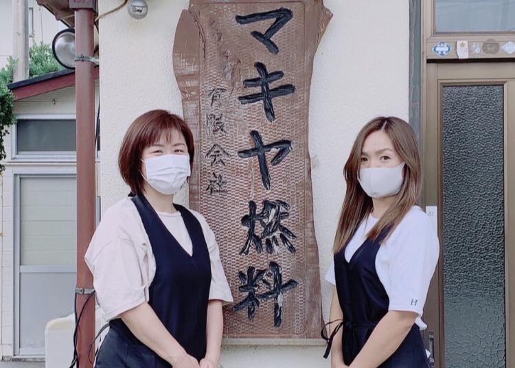「長く培った信頼でサービスしたい」と話す鈴木さん(左)