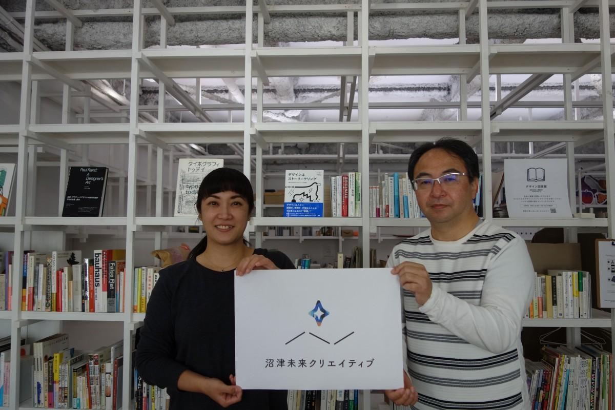 新しい団体ロゴを紹介する考案者の大木さん、「沼津未来クリエイティブ」会長の原さん