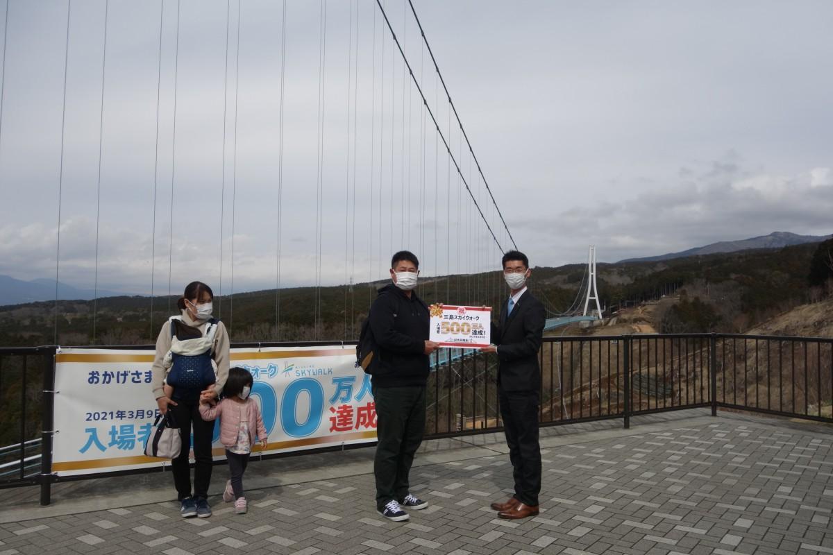 石川さん家族と三島スカイウォーク担当者