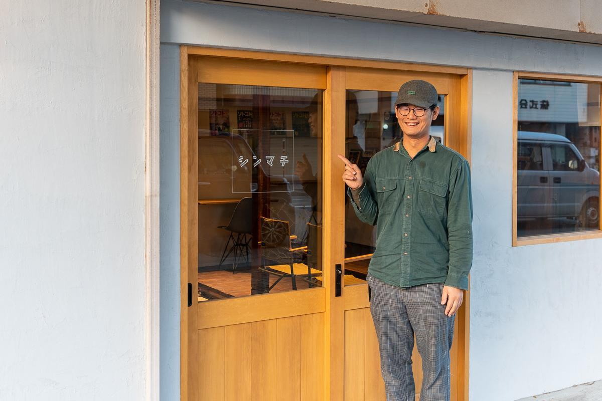 「多くの人との関係性をつくりたい」と話す永田さん