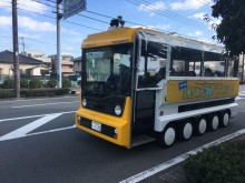 沼津で自動運転バス実証実験 市内2拠点を結ぶ