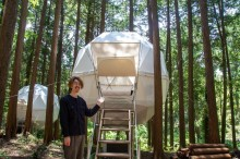 沼津のインザパークに「デイユースプラン」 球体テントで「昼寝」サービスも