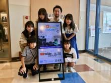 伊豆の小中学生が「街の魅力」発信 作品を地元SCのサイネージで