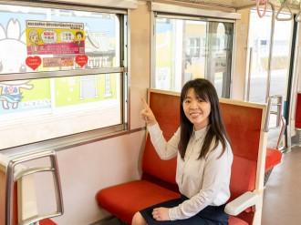 伊豆箱根鉄道のシートも「祝福ムード」 星野源さん新垣結衣さんの結婚を受けて