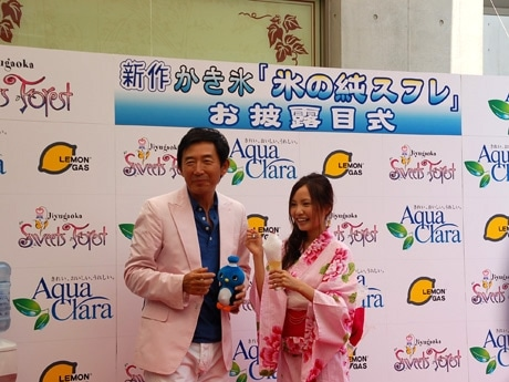 「氷の純スフレ~愛玉子~」を試食する石田純一さんと佐藤唯さん