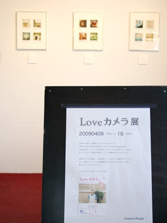 同店2階にあるライブラリーで開催中の「Loveカメラ展」の様子