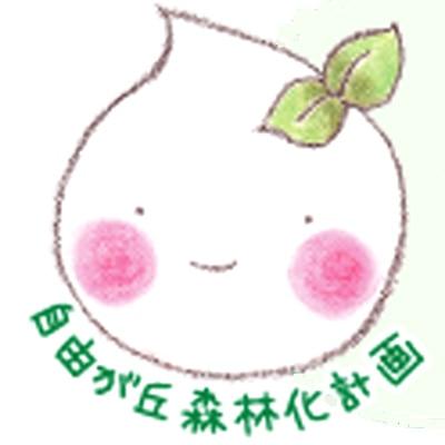 「JIYUGAOKA ECO CHALLENGE 2009」のメインキャラは、自由が丘のスイーツキャラとしておなじみ「ホイップるん」のエコバージョン