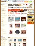 ハンドメード作品の売買サイト「バウリー」-自由が丘のベンチャーが開業