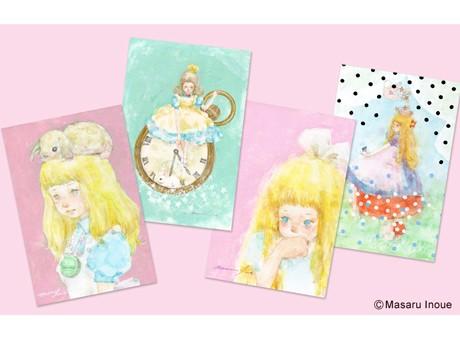 「不思議の国のアリス」をモチーフにした井ノ上豪さんのイラスト作品展「Various Alice」の新作から