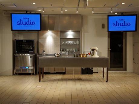 「クオカショップ 自由が丘」が入るビル3階に開校した製菓・製パンスクール「cuoca STUDIO」、スタジオ内の様子