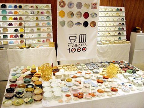 700種類の「豆皿」をそろえた、私の部屋自由が丘店「豆皿1000セレクト展」の様子
