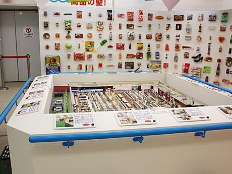 店舗で扱う商品を展示した「商品の壁!」や、店舗を模型化した「見おろすスーパーマーケット」などを展示した「学習館」の様子