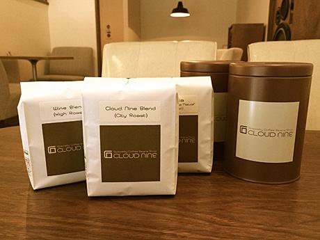 一番人気のブレンド「クラウド・ナイン・ブレンド」をはじめ旬のコーヒー豆や希少豆なども通常価格の半額で提供する