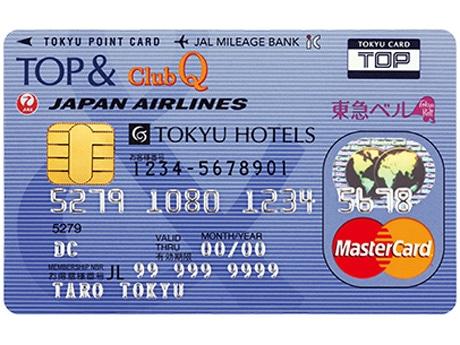 自由が丘商店街での利用でポイントが通常の2倍付与される「TOP&ClubQ JMBカード」