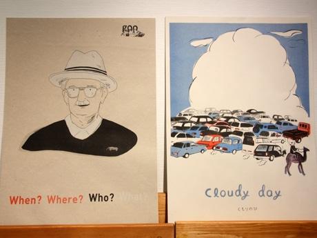見る人の想像が広がるgooさんのイラスト作品「When?Where?Who?What?」展より