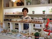 自由が丘に福岡発せっけん専門店-原料は天然素材のみ、手作り無添加で
