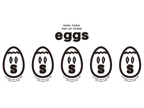 ペインター西雄大さんが手掛けた初のアーティストグッズは「eggs(卵)」がモチーフ