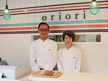 研究を重ねて完成したオリジナルパイ菓子を販売する「oriori」、店主の小河原英二さんと店長の小河原明子さん