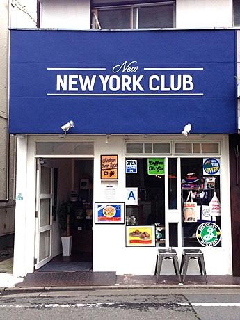 NYの屋台料理メニューやアパレル・食品雑貨などをそろえるカフェダイナー「NEW NEW YORK CLUB 自由が丘本店」外観
