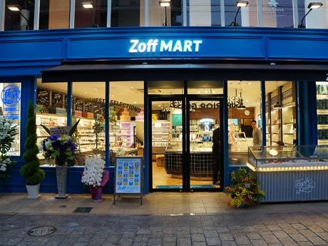 南口・九品仏川緑道沿いにオープンした「Zoff MART自由が丘店」外観