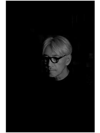奥沢で坂本龍一さんゲスト講師に「音楽」勉強会 発表直前の新譜解説も