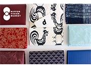 奥沢で「日本各地の名刺入れ」展 地域産業や伝統工芸によるものづくり