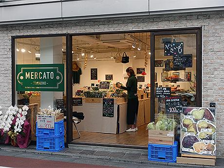 自由通り沿いにオープンした野菜専門店「MERCATO -CONTADINO-自由が丘店」外観