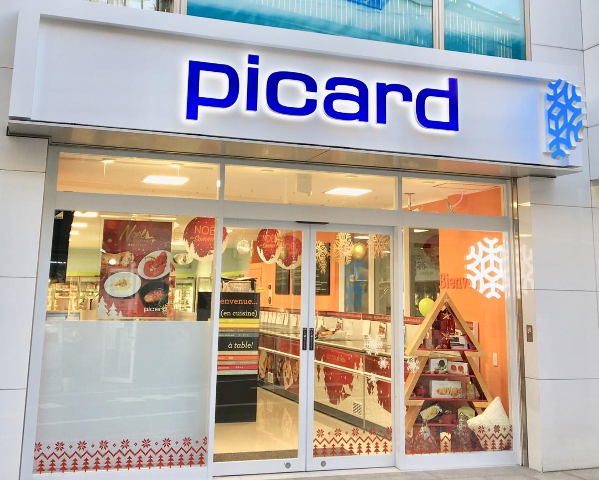 世界共通の店舗デザインで、白地に青字の店名が入った「Picard 自由が丘店」外観