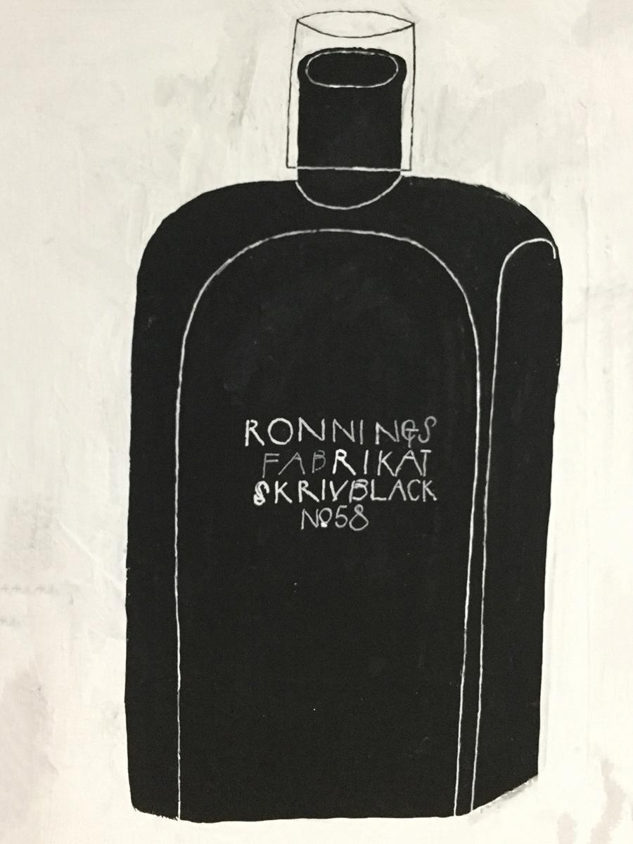 白と黒だけで描くイラストレーターYACHIYO KATSUYAMAさんの個展「NO NAME」作品から