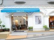 フェアトレードの老舗「ピープルツリー」自由が丘店が20周年企画