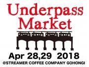 東横線の高架下に人気セレクトショップを集めたマーケット「Underpass Market」