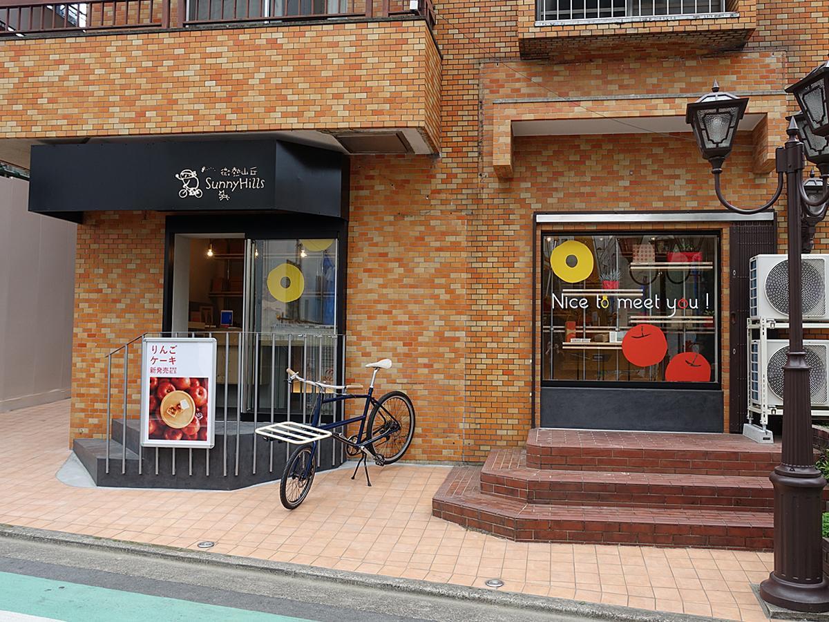 台湾発パイナップルケーキのテークアウト専門店として今年4月にオープンした「SunnyHills To-Go at Jiyugaoka」店舗外観