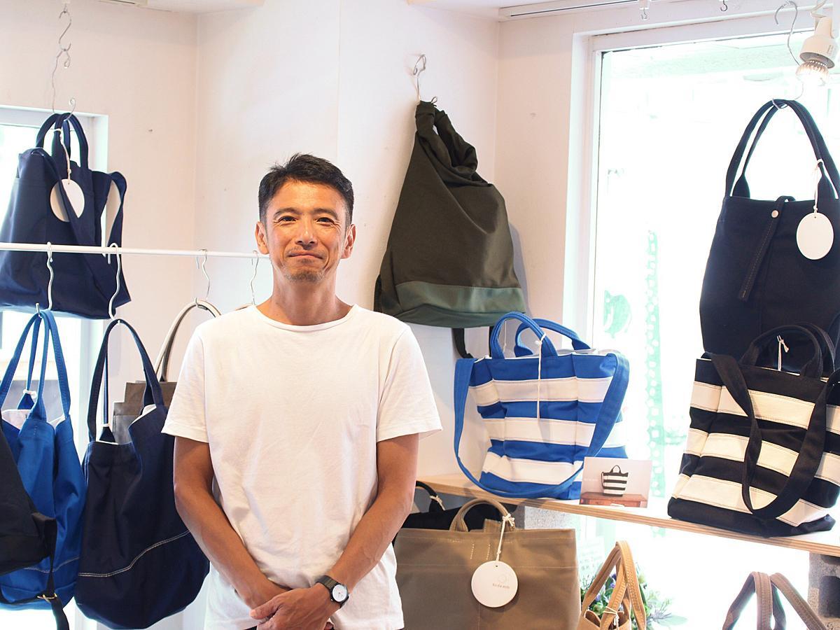 帆布バッグブランド「Ko'da style」を手掛けるデザイナーこうだかずひろさん