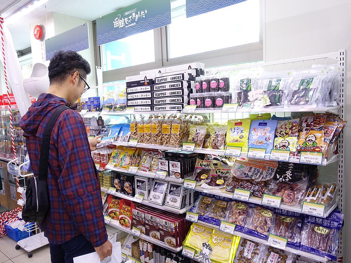 函館市の地域産品約90アイテムをそろえる「函館もってきました。」売り場の様子
