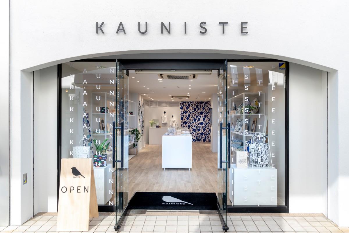 自由が丘北口・サンセットアレイ通りに今年10月オープンした「KAUNISTE TOKYO 自由が丘店」外観